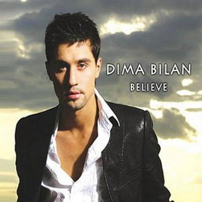 Дима Билан - Believe (2009)