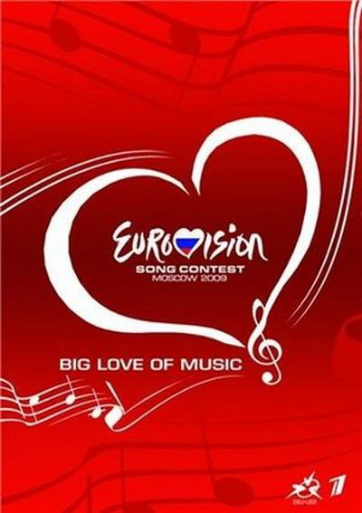 Eurovision Song Contest Moscow (Official CD) (2009)