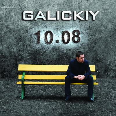 Galicky - 10.08 (2009)