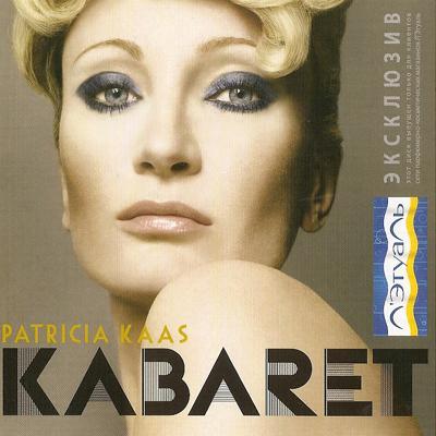 Patricia Kaas - Kabaret (2008)