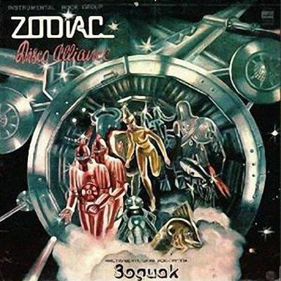 Zodiac - VIA Best (2008)