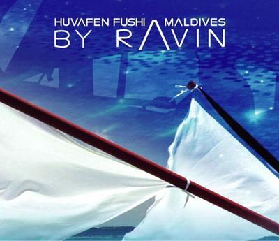 DJ Ravin - Huvafen Fushi Maldives (2006)